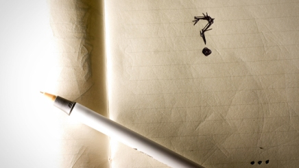 Hate that to-do list?  Make them intoquestions!